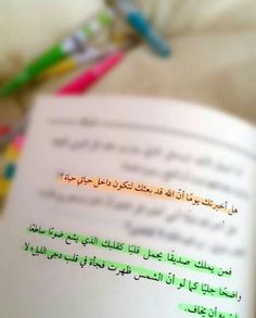 Eid festival essay