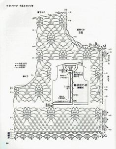 5d Lets Knit Series NV80324 2013 - 轻描淡写的日志 - 网易博客