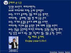 글로벌네트워크마케팅대학교 GNMU 김세우총장 1분특강 <당신은 프로인가 아마추어인가?> www.globalmlm.kr