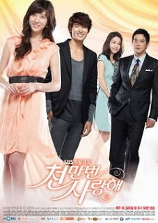 Loving You a Thousand Times South Korean TV Drama | I Love You Ten Million Times | 천만번 사랑해 | Cheonmanbeon Saranghae - Television Series