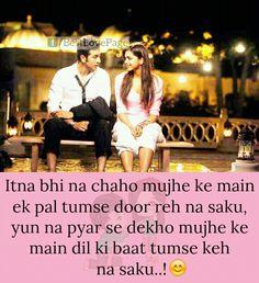 Urdu maza 28 - 3 part 2