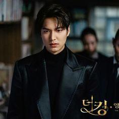 Korean Celebrities, Korean Actors, Korean Dramas, Most Handsome Men, Handsome Boys, Lee Min Ho Funny, Kim Go Eun Style, Lee Min Ho Photos, Jackson Movie