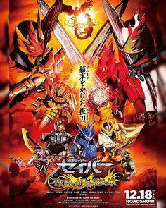 Kamen Rider Kabuto, Kamen Rider Wiki, Kamen Rider Series, Phoenix Music, Dragon Blade, Wonder Book, Manga Artist, Marvel Entertainment, Power Rangers