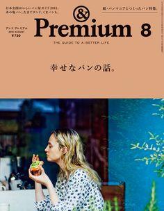 &Premium No. Editorial Design Magazine, Magazine Design Inspiration, Poster Design Inspiration, Magazine Cover Design, Paper Design, Book Design, Magazine Japan, Album Book, Inspirational Books