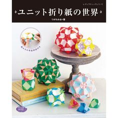 Origami Books, Tiered Cakes, Paper Crafts, Paper Craft Work, Papercraft, Paper Crafting