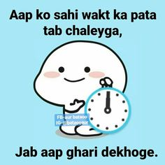 Funny Qoutes, Crazy Funny Memes, Sarcastic Quotes, Wtf Funny, Swag Quotes, Girl Quotes, Desi Jokes, Art Village, Passionate Love