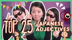 Top 25 Japanese Adjectives