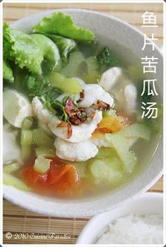 In Singapore do you know where to eat the best fish soup or fish porridge? I believe for those who loves fish soup, you must have tried tho. Fish Recipes, Veggie Recipes, Seafood Recipes, Asian Recipes, Healthy Recipes, Melon Recipes, Seafood Soup, Chinese Recipes, Healthy Soup