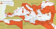 The whole of the Byzantine empire, it contains modern day Egypt, Italy, Syria, Lebanon, Israel, Jordan, Greece, and even parts of Spain.