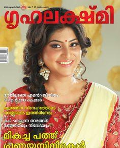 10 പ്രണയ സിനിമകൾ, കഥ പറയുന്ന താരങ്ങൾ മഞ്ജിമയും നിവേദിതയും ..മക്കൾ പറയാത്ത 33 രഹസ്യങ്ങൾ.. Mathrubhumi Grihalakshmi Latest issue is now on sale..Buy your copy Now
