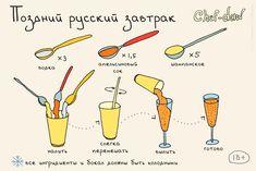 русский завтра