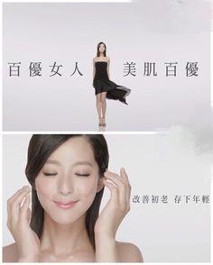 """""""#資生堂 大家有沒有看到百優女神的新廣告啊~ 怎麼這麼美!真的太美了啦! #賴雅妍 #meganlai"""""""