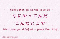 self study japanese