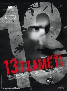 13 Tzameti (2005) - IMDb