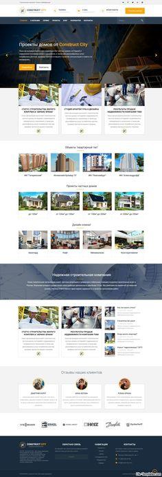 Construct City - адаптивный строительный шаблон для DLE
