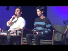 20160116 박보검 팬미팅 (2부 등장) - YouTube