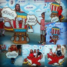 Photo Props, Photo Booth, Goodbye Party, Spring Carnival, Photo Zone, Birthday Backdrop, Baby Party, Kids And Parenting, Event Design