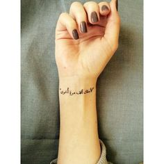 Arabic Calligraphy Tattoo Art ❤ liked on Polyvore featuring accessories and body art