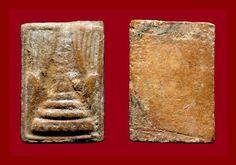 พระสมเด็จบางขุนพรหม กรุเจดีย์เล็ก พิมพ์เจดีย์แหวกม่าน (Phra Somdej Bang Khun Prom) - บ้านพระสมเด็จ
