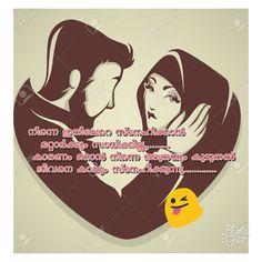 Muslim Couples Quotes Waytojannah Random Mess Pinterest