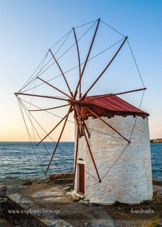 The mill in the Marmaro area of Kardamila village! Magic point for walks and swimming in the summer! Chios Greece, Paradise On Earth, 10 Picture, Le Moulin, Windmills, Sailing Ships, Perfect Place, Walks, Greek