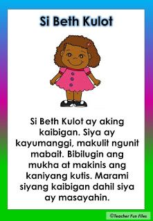 Practice reading with these Tagalog Reading Passages. These can be useful for remedial instruction or can be posted in your classroom wal. Number Worksheets Kindergarten, Kindergarten Reading Activities, Reading Worksheets, Kindergarten Teachers, Literacy Activities, Story For Grade 1, Grade 1 Reading, Reading Charts, Classroom Walls
