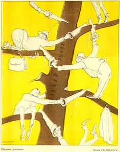 'Working together'. In January 1969, the Soviet magazine Krokodil ridicules the image of the Common Market and predicts the fall of the European economic structure.
