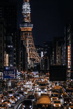 Tokyo Tower, Urban Photography, Empire State Building, Times Square, Japan, Architecture, City, Travel, History