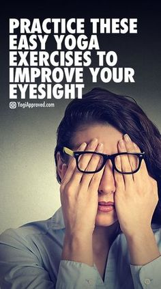 Practice These Easy Yoga Exercises To Improve Your Eyesight