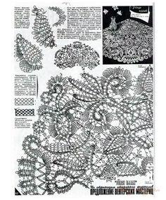 "Gallery.ru / Фото #47 - Салфетки ""брюгге"" (без цветных фотографий) - Alleta Knit Or Crochet, Irish Crochet, Bruges Lace, Lacemaking, Lace Patterns, Bobbin Lace, Creative, How To Make, Handmade"
