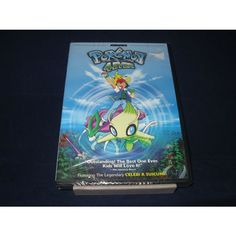 #pokemon #4ever #dvd #video #movie #anime #animation #celebi #suicune #ebid