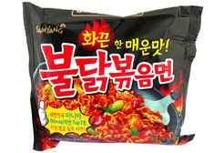 Super Spicy Chicken Noodles Ramen Korean Noodle BULDAKBOKEUM Ramyun #SamYang