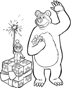 Kapcsolódó kép Projects For Kids, Crafts For Kids, Dibujos Toy Story, Marsha And The Bear, Bear Coloring Pages, Bear Drawing, Caligraphy, 2nd Birthday, Kids Learning