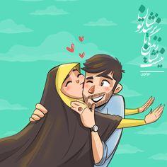 Cute Couple Comics, Cute Couple Art, Couple Cartoon, Bff Drawings, Couple Drawings, Disney Drawings, Cute Muslim Couples, Cute Couples, Couple Goals Tumblr