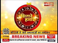 future for you astrological news rashifal dhanu to meen  11 02 2016