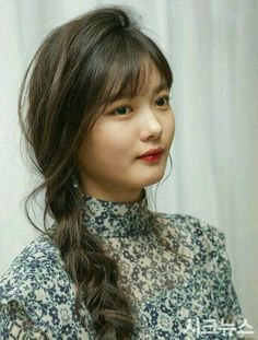498 Best Kim yoo Jung images in 2019 | Kim yoo jung, Korean