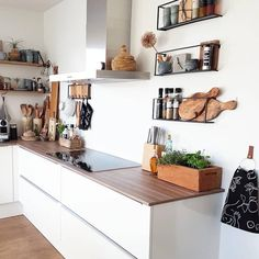 Atsuko Corner Bamboo Shelf – Sues Home KitchenNaturally, there's absolutely nothing incorrect with including trends into your kitchen design but ensur Kitchen Furniture, Kitchen Interior, Kitchen Decor, Kitchen On A Budget, New Kitchen, Feng Shui Colores, Küchen Design, House Design, Kitchen Soffit