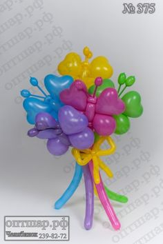butterfly balloon bouquet #balloon #twisting