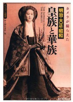 Amazon.co.jp: · camera is E taken Meiji Taisho and Showa royalty and nobility (visual book selection): Hashimoto Tomitaro, Kawaguchi Sujo, Michio Nishizawa, Shinjinbutsuoraisha.  Period dress was from the heian era.