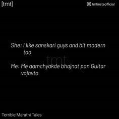 Funny Af Memes, Latest Funny Jokes, Some Funny Jokes, Wtf Funny, Funny Quotes, Life Quotes, Marathi Jokes, Marathi Status, Crazy Facts