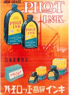 Post-War Japanese Ink Blotter These are very rare.