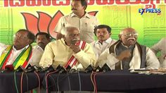 Political parties intensify campaign for Warangal bypoll - Express TV