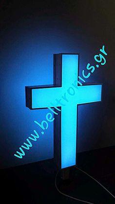 Φωτεινός σταυρός με εσωτερικό φωτισμό
