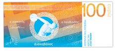 Graphic Design Class Assignment Inspiration: Greece // Currency Redesign by Brittany Wilson, via Behance