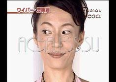 Японская йога для лица (Такацу Фумико) в анимациях