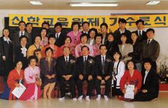 1 April 1991, First graduation service for the class one of the Zion Christian Mission Center