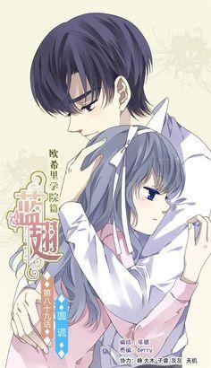Chapter 89 Anime Couples Manga, Manga Anime, Anime Art, Lan Chi, Blue Wings, Couple Cartoon, Couple Art, Manhwa Manga, Anime Love