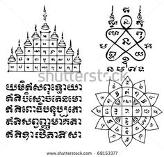cambodian tattoo drawings - Google Search