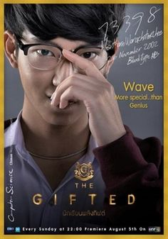 The Gifted 2018 Poster Theory Of Love, Science Gifts, Best Dramas, Thai Drama, 2018 Movies, School Photography, Movie List, Drama Movies, Cute Boys