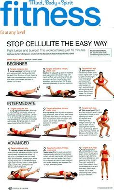 15 min cellulite workout | http://fitm.ag/14rgMgB